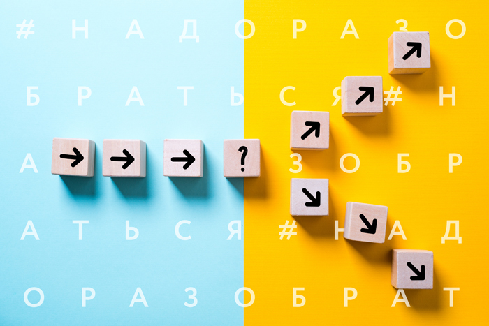 Информация или эмоции: как принимать решения, основываясь на фактах