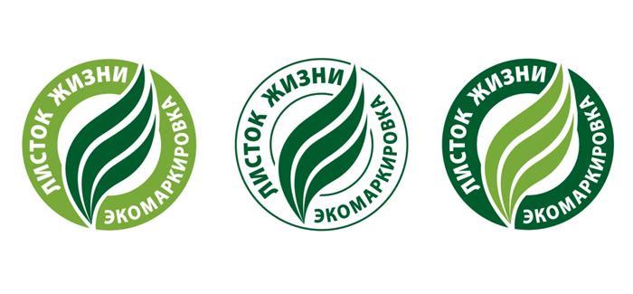 Маркировка российской сертификации «Листок жизни»
