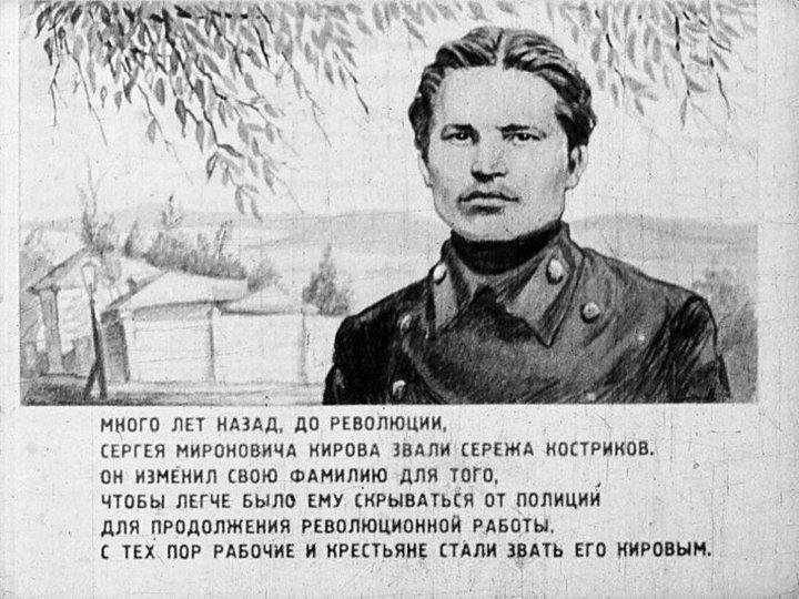 Сережа Костриков