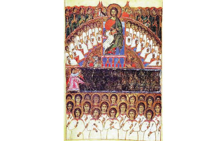 «Видение Агнца передпрестолом. Мученики»....