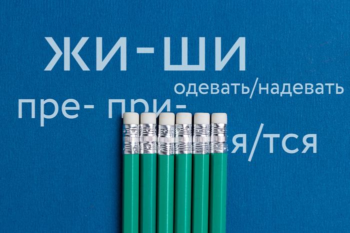 Телеграм-каналы про русский язык и грамотность