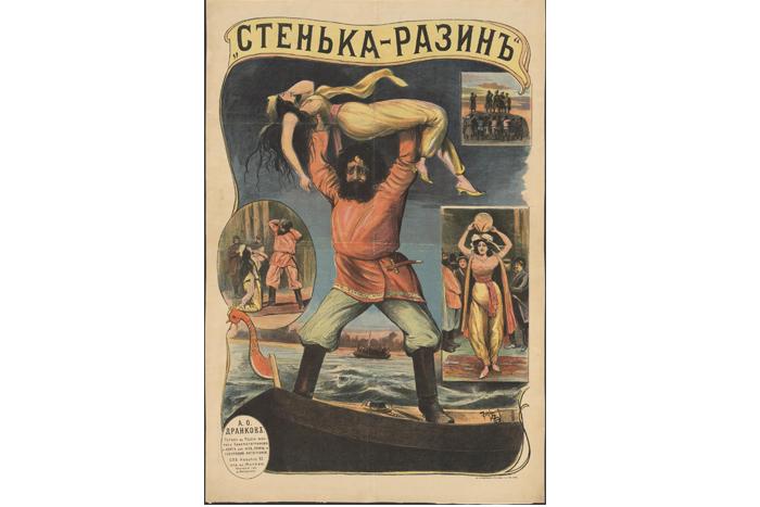Источник: НЭБ Книжные памятники / kp.rusneb.ru