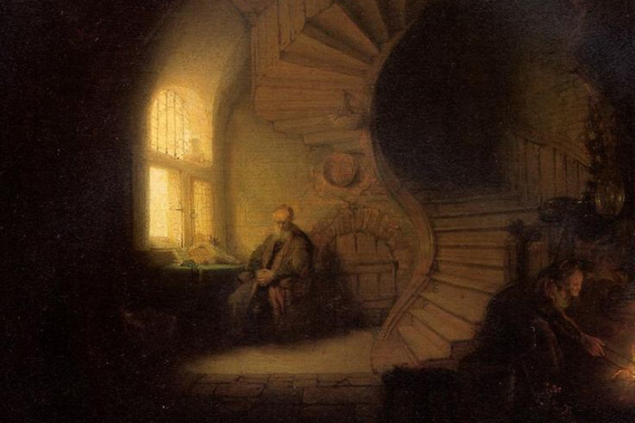 Рембрандт «Философ, размышляющий всвоей к...