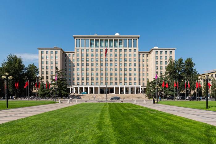 Университет Цинхуа вПекине