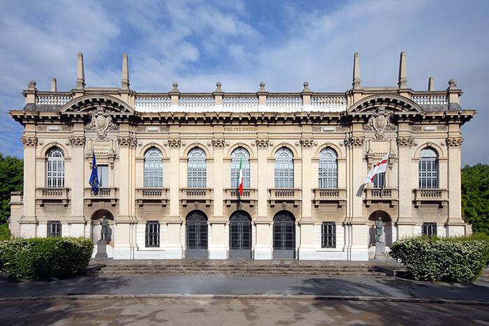 Миланский политех (Politecnico di Milano)