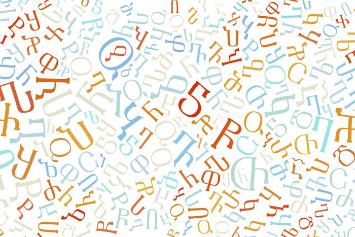 11 удивительных и красивых алфавитов мира