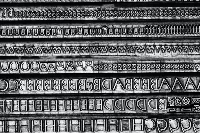Светлые топи и хлебные уши: необычная этимология обычных слов