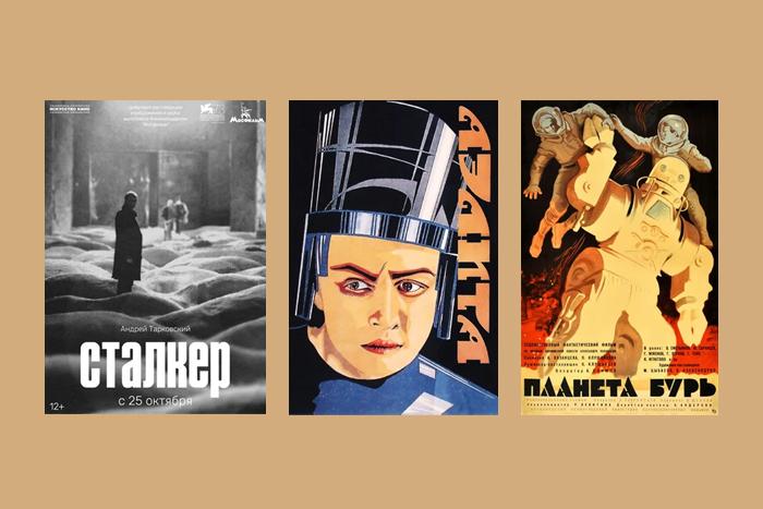 Советские фильмы, покорившие Голливуд