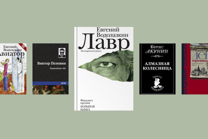 Современная русская литература, которую стоит прочитать