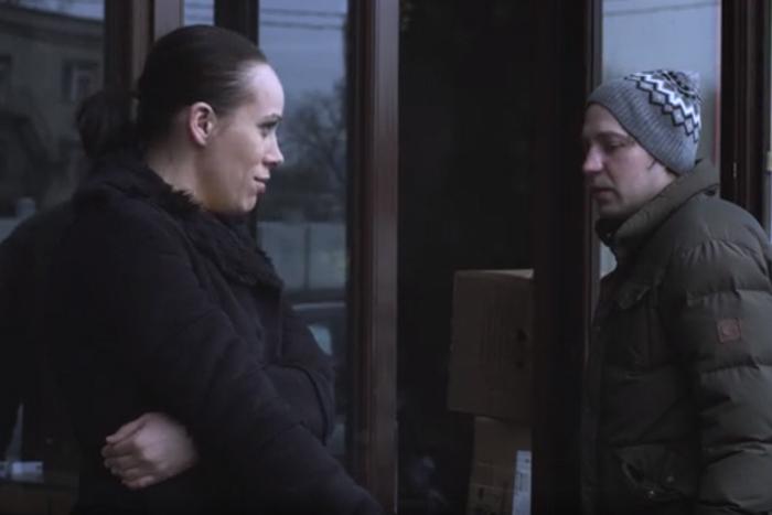 Кадр изфильма «Дорога на»