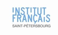 Французский институт вСанкт-Петербурге