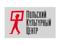 Польский культурный центр