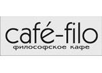 Петербургское философское кафе