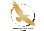 Либертарианская партия России