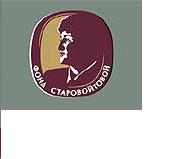 Фонд «Музей Галины Васильевны Старовойтовой»