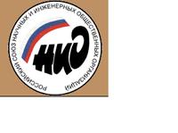 Российский союз НИО
