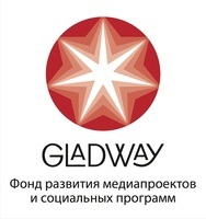 Фонд Gladway