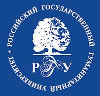 Высшая школа европейских культур РГГУ