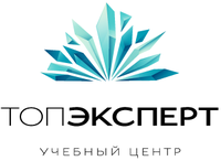 Учебный центр «ТопЭксперт»