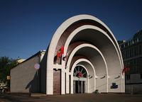 Станция метро «Красные ворота», на выходе