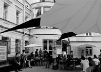 Кафе Ex:Libris