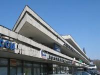 Гостиничный комплекс Берлин