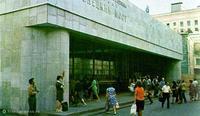 Выход из станции метро «Кузнецкий мост»