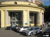 Станция метро «Новокузнецкая», на выходе