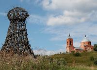 Деревня Никола-Ленивец