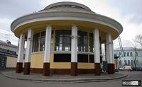 Станция метро «Каширская», выход в сторону парка