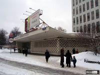 Станция метро Октябрьская (Калужско-рижская линия), на выходе