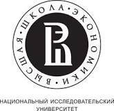 НИУ «Высшая школа экономики»