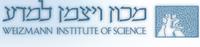 Институт имени Вейцмана