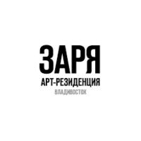 """Центр современного искусства """"Заря"""""""