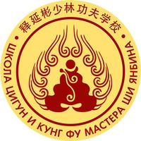 Школа Мастера Ши Янбина