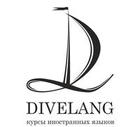 Divelang Языковая Школа