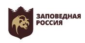 """ФГБУ """"Заповедное Прибайкалье"""""""