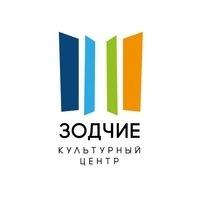 Культурный центр «Зодчие»