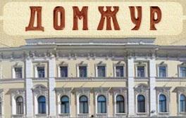 Школа журналистики имени Владимира Мезенцева вЦентральном Доме журналиста