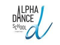 Студия танца AlphaDance