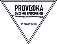 PROVODKA