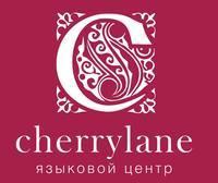 Английская квартира Cherrylane