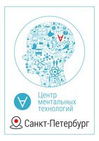 Центр ментальных технологий