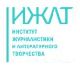 Институт журналистики илитературного творчества