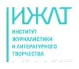 Институт журналистики и литературного творчества