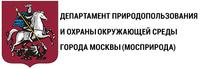Департамент природопользования и охраны окружающей среды города Москвы