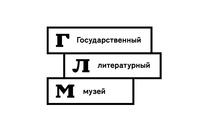 Государственный музей истории российской литературы В.И. Даля