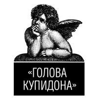 https://storage.theoryandpractice.ru/tnp/uploads/image_logo/000/025/428/image/medium_740049723f.jpg