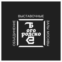 Галерея «Богородское»