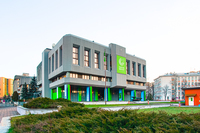 Гёте-Институт в Москве